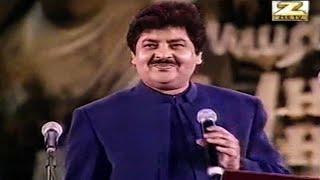 Ammaye Sannaga | Udit Narayan Live Telugu Song Performance | Lata Mangeshkar Concert 2002