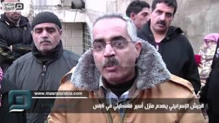 مصر العربية | الجيش الإسرائيلي يهدم منزل أسير فلسطيني في نابلس