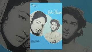 Laila Majnu (1953) | Shammi Kapoor, Nutan, Om Prakash | Full Movie