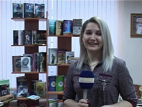 Поступление новых книг в библиотеки