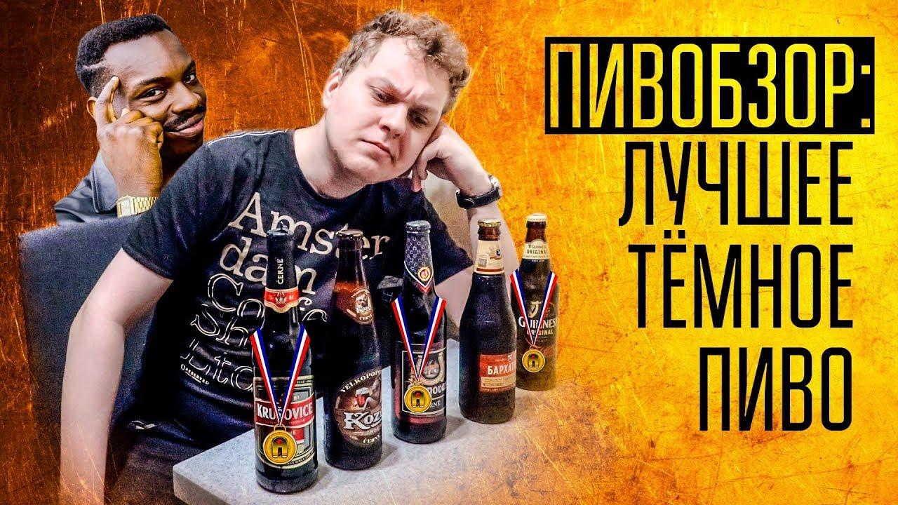 Купить пиво в днепропетровске ☎+38 (068) 954-79-02, заказать доставку пиво на дом или офис -10% интернет магазине продуктов фуршет.