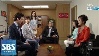 송재희, 이휘향 과거 밝혀 @나만의 당신 101회