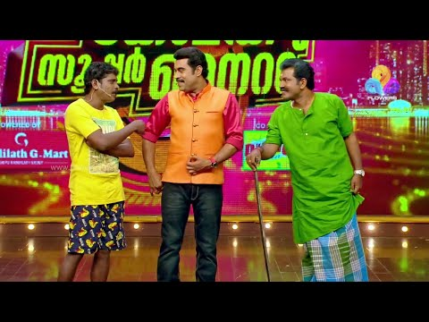 Comedy Super Nite - 3 with അശോകൻ  │Flowers│Ep# 06