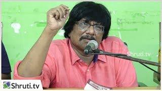 பொன்கொன்றை பூக்க வந்த பேய்மழை - மனுஷ்ய புத்திரன் உரை | Manushya puthiran speech