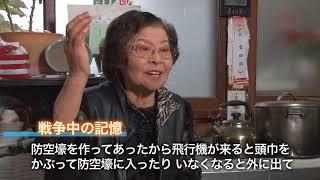 阿部 英子 氏(イメージ画像)