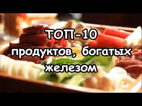 10 продуктов с высоким содержанием цинка
