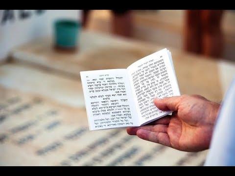 Daily Chidush: The Power Of Saying Kaddish (17 mins)