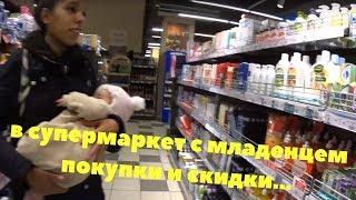 Идем в магазин с Радой. Что мы покупаем в супермаркетах в Украине. Скидки, товары и цены Таврия В