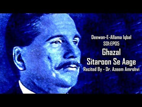 Allama Iqbal Poetry - Sitaroon Se Aage [Deewan-E-Allama Iqbal S01.EP05]