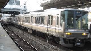 JR西日本 281系 特急はるか 223系1000番台+223系2000番台  普通 姫路行き  膳所駅  20190619