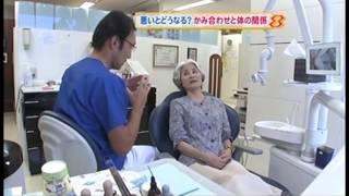 【顎関節症】噛み合わせを科学的診断~TNC情報番組/『ハチナビ』~