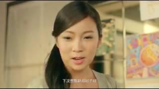 2017 安妍 FucoHiQ 褐藻醣膠專家