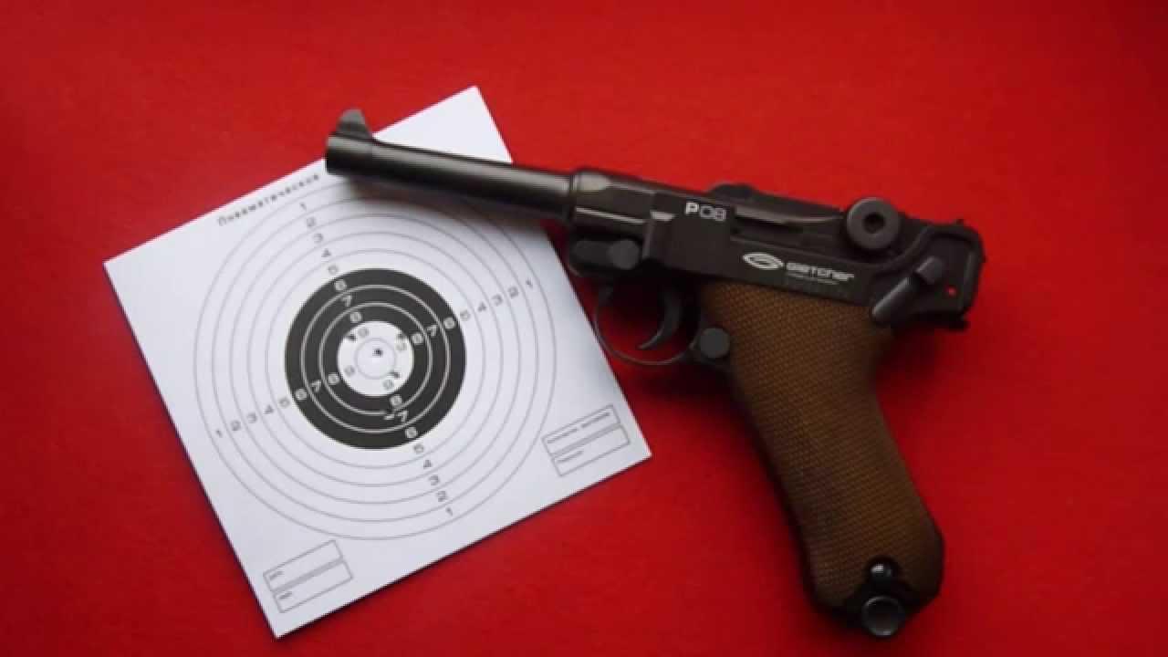 Пистолет Люгера. Парабеллум P-08 разборка и сборка - YouTube