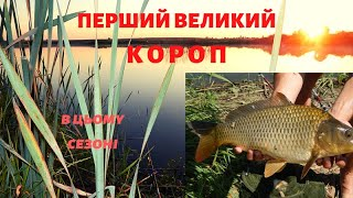 Рибалка в селі Ставрів (2-й став)