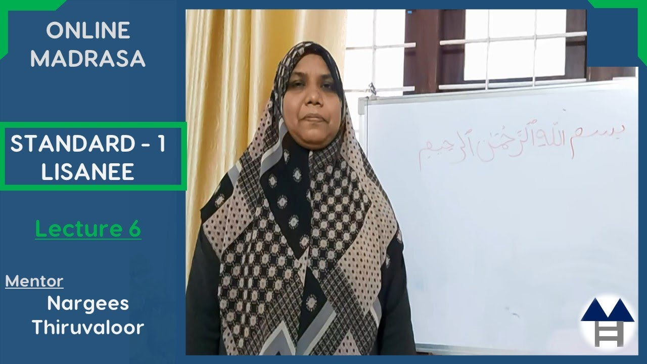 Download Lecture - 6 l Standard 1 - LISANEE I Online Madrasa l Nargees Thiruvaloor