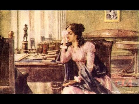 """А.С. Пушкин """"Евгений Онегин"""", 7 глава."""