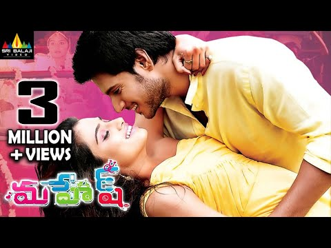 Mahesh | Telugu Latest Full Movies | Sundeep Kishan, Dimple Chopade