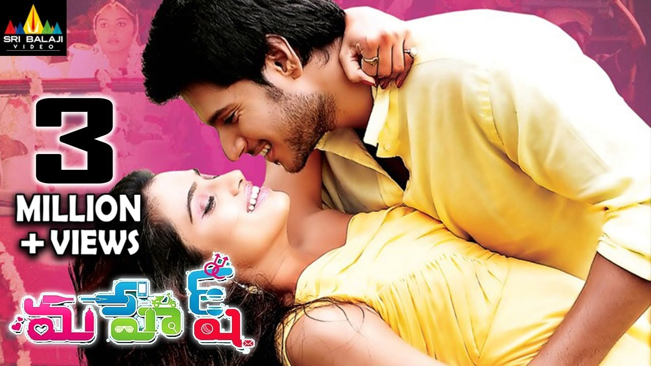 Download Mahesh Telugu Full Movie   Sundeep Kishan, Dimple Chopade   Sri Balaji Video