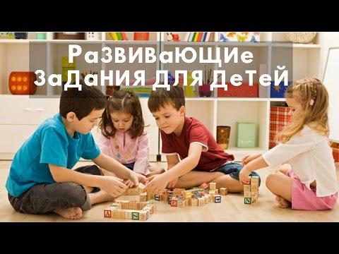 Развивающие задания в картинках для детей от 3-х до 4-х