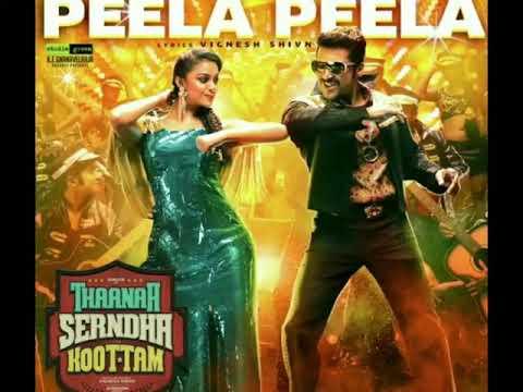 Peela Peela Song | TSK | Anirudh | Surya |...