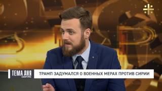 Сергей Михеев о провокации Запада в отношении Сирии