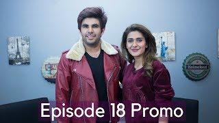 Kubra Khan | Promo | One Take