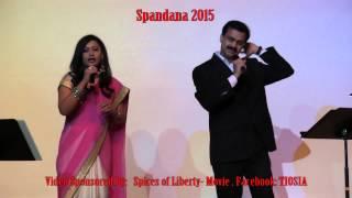 Ravi Gooty &  Vani Satish -  Tanuvu Manavu Kannada Song