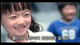 [2005] 한국수자원공사 사가
