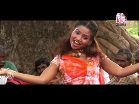 Rajkumari Chauhan |
