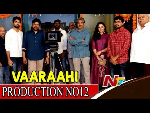 Chiranjeevi's Son-In-Law Kalyan Dev Movie Launch Video || SS Rajamouli || NTV