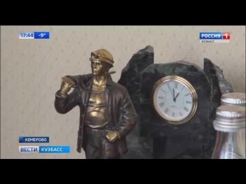 Две угольные компании подписали соглашение с коллегией администрации Кемеровской области