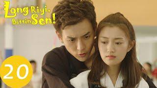 Long Riyi, Bittin Sen! | 20. Bölüm | Dragon Day, You're Dead | 龙日一你死定了 | Hou Pei Shan, Anson Qiu
