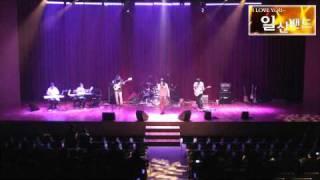 1-2 행복한밴드 - Tokyo Jihen - Marunouchi Sadistic