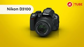 Фотоаппарат зеркальный Nikon D3100(Подробнее на http://www.mvideo.ru/pricelist.php?reff=youtube_result&region=1&SearchWord=nikon+D+3100&ok.x=-1408&ok.y=-174 Невероятно легкая ..., 2013-12-19T15:04:32.000Z)