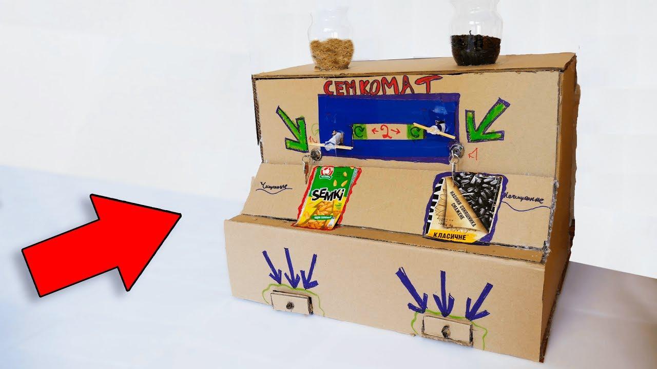 Автомат из картона своими руками