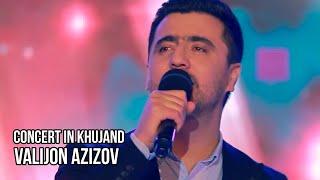Валичон Азизов - Консерт дар Хучанд / Valijon Azizov - Concert in Khujand (2019)