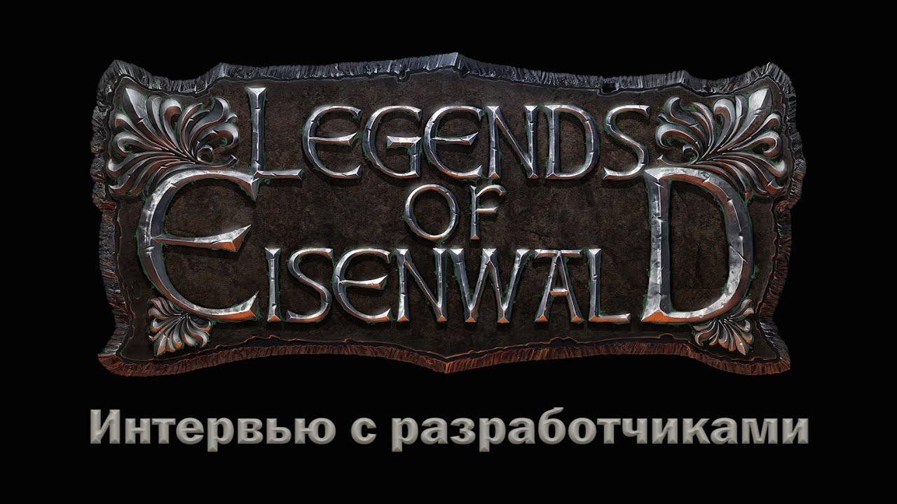 legends of eisenwald 2