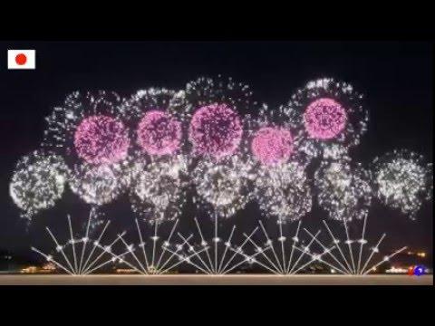 premium firework japan happy new year 2018