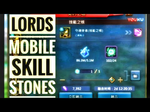 Lords Mobile - What Is A Skill Stone And How To Get Skill Stones