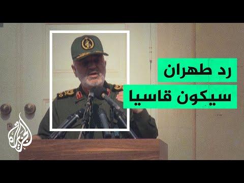 قائد الحرس الثوري: منظومتنا الصاروخية وطائراتنا المسيرة جاهزة للتحرك فورا