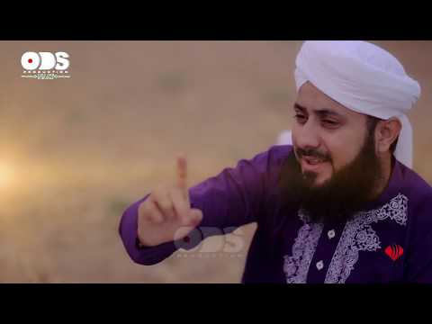 Hazir Houn - Ghulam Mustafa Qadri - New Naat 2017 - OFFICIAL HD VIDEO