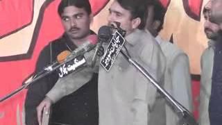 zakir sajad haider bukhari 10 safar