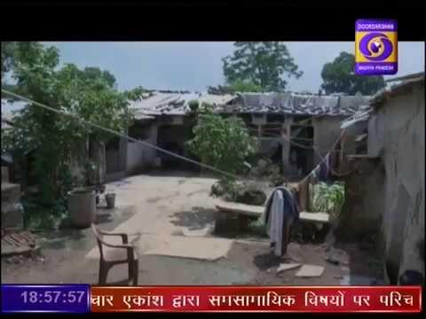 Urdu Ground Report Madhya Pradesh: PM Awas Yojna Ashoknagar