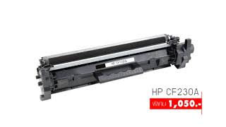 HP CF230A Laser Toner Cartridge