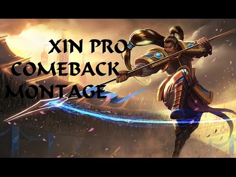 Xin Pro