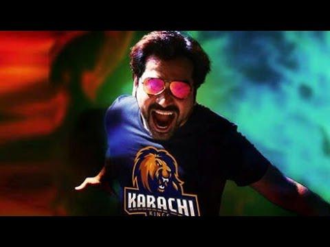 Karachi kings new song 2019 / PSL 4 / PSL 2019 new song / Karachi kings new song 2019