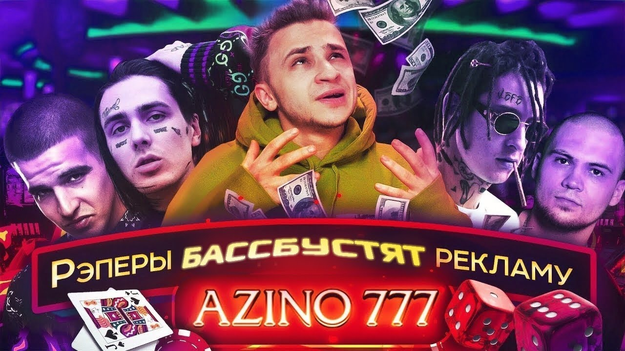 Real entertainment in the club Azino777