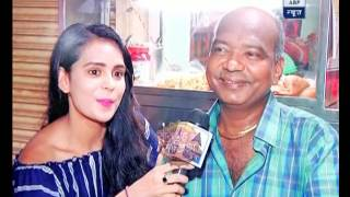 SBS SPECIAL:  Day-out with Sonal aka Survi