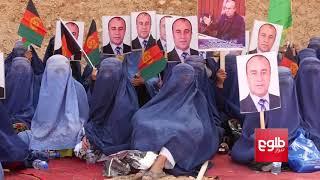 بسته شدن شاهراه کابل-بلخ توسط هواداران اسدالله شریفی