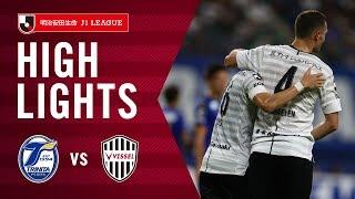 【DAZNハイライト】大分vs神戸|2019明治安田生命J1リーグ 第22節